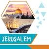 Jerusalem Offline Guide - iPhoneアプリ