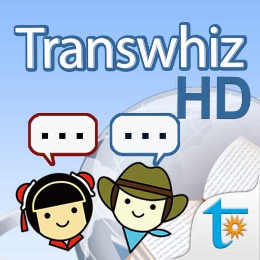 Transwhiz E/C(simp) for iPad