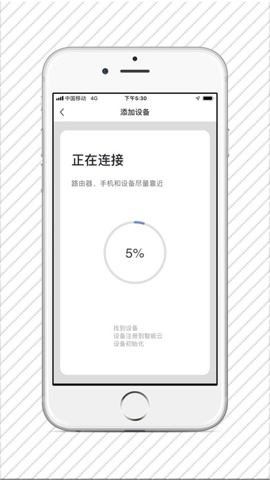 Screenshot for 企顿智享家 in China App Store
