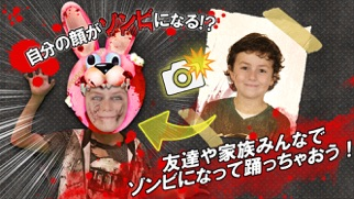 ZombieMe - ゾンビミーのおすすめ画像2
