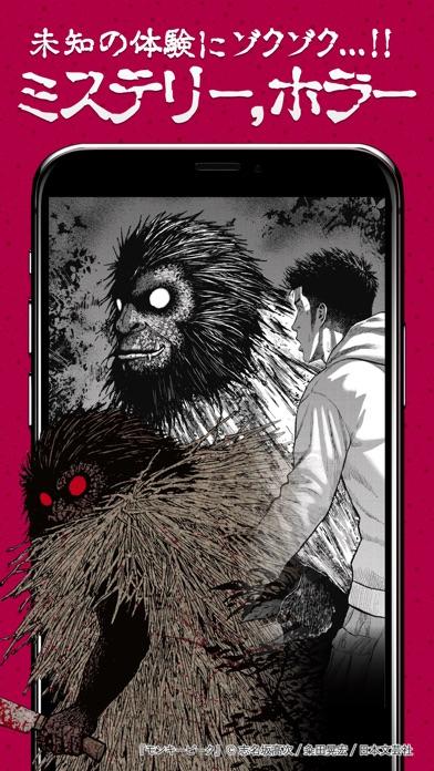 マンガZERO - 人気漫画まんがリーダーのおすすめ画像6