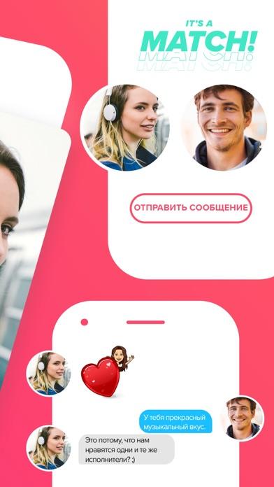 Tinder: новые знакомства и чат для ПК 1