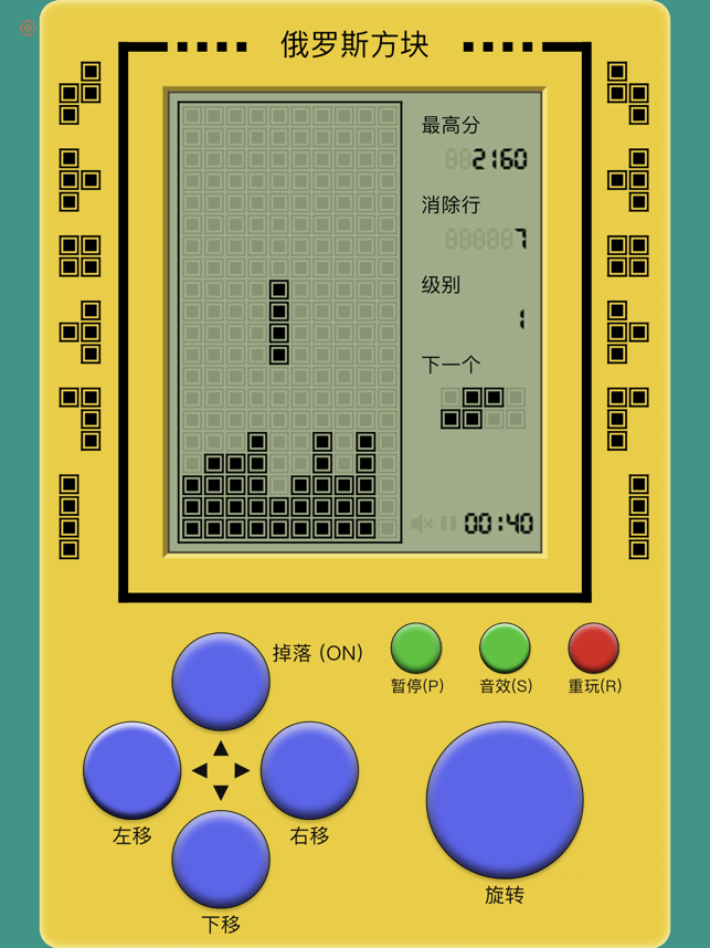 ‎Bee - Classic Edition Screenshot