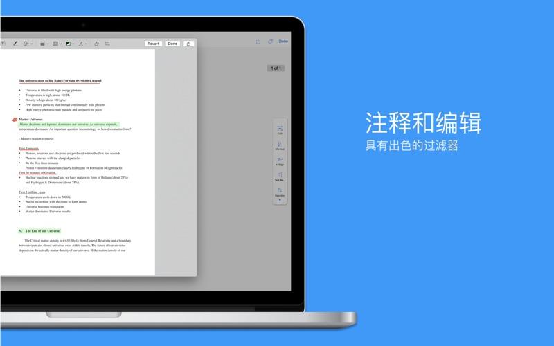 Doc Scanner  - 扫描PDF for Mac
