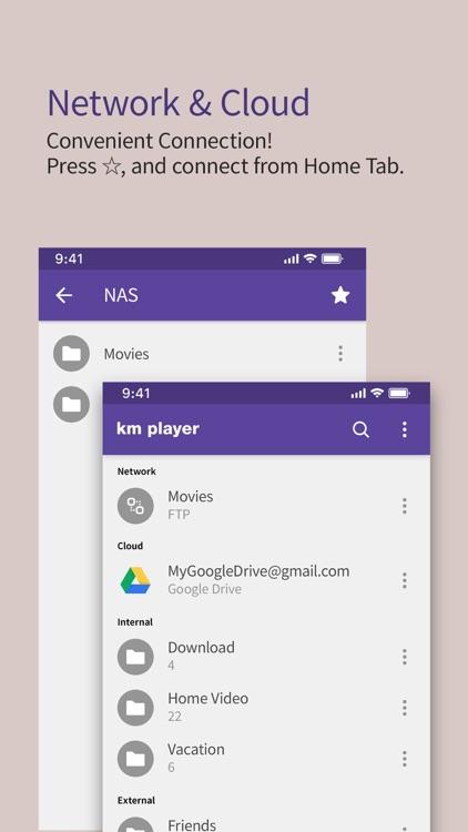 KMPlayer screenshot-6
