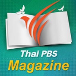 Thai PBS Magazine