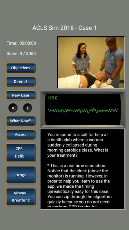 ACLS Simulator 2018 screenshot-0