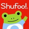 チラシはShufoo!のチラシ広告/お得チラシ iPhone