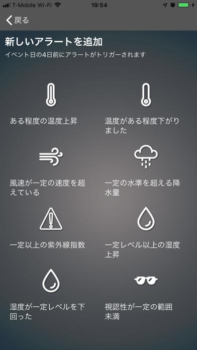 Weather Alerts Ultimateのおすすめ画像4