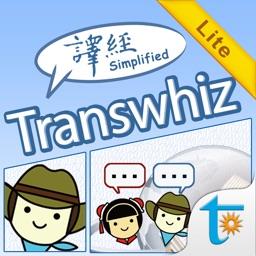 Transwhiz E/C(simp) Lite