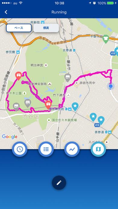TATTA ~RUNNET連動GPSトレーニングアプリのおすすめ画像3