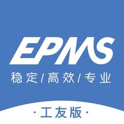 企业管理系统-工友版