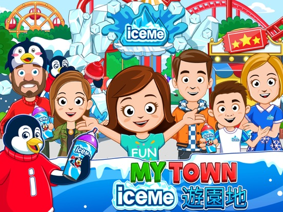My Town : ICEE™ Amusement Parkのおすすめ画像1