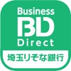 りそなビジネスダイレクトアプリ−埼玉りそな銀行 - iPhoneアプリ