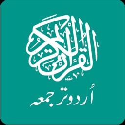 Quran Guidance