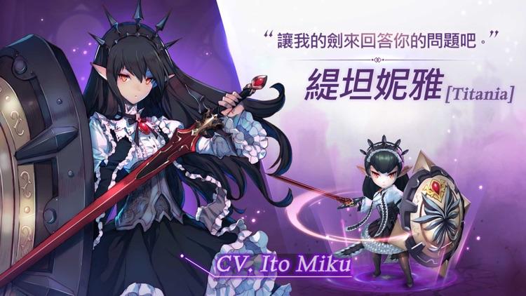 Kingdom of Heroes : 英雄王國