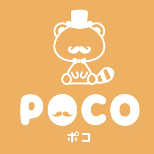 POCO(ポコ) ハイクラス・マッチングアプリ