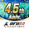 BFBチャンピオンズ2.0 - iPhoneアプリ