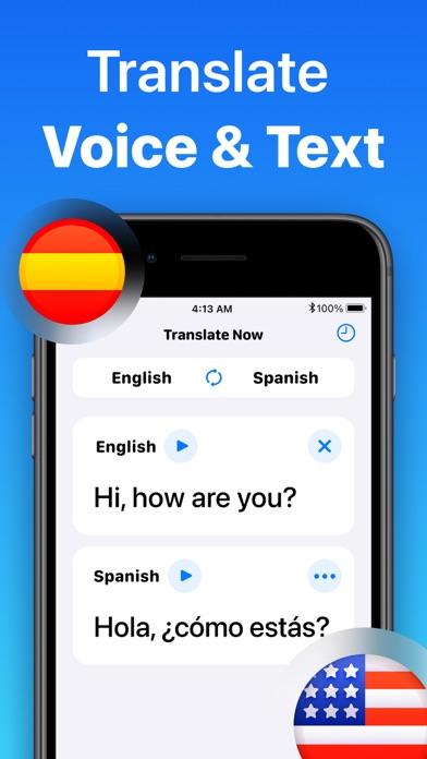 messages.download Translate Now - Translator software