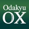 Odakyu OXアプリ