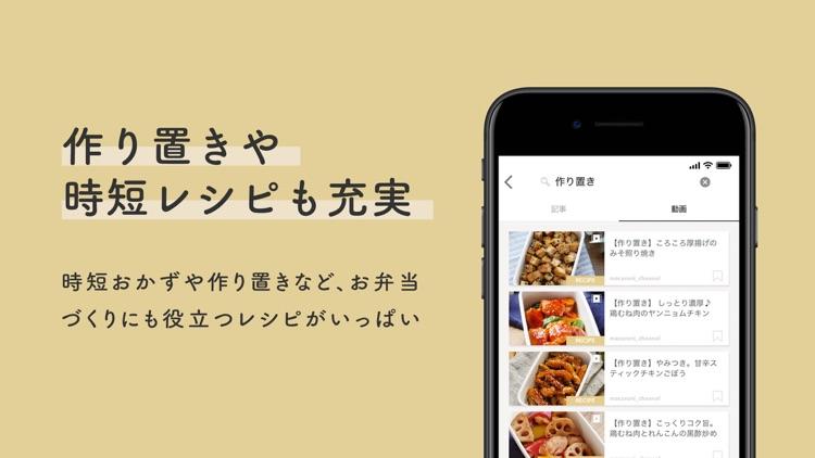 マカロニ screenshot-3