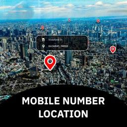 SIM Location Finder & Tracker