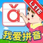 我爱拼音 Lite版 icon