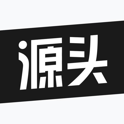 微商源头 - 全球潮流服装搭配批发网