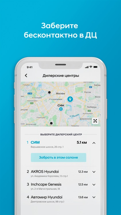 Mobility screenshot-5