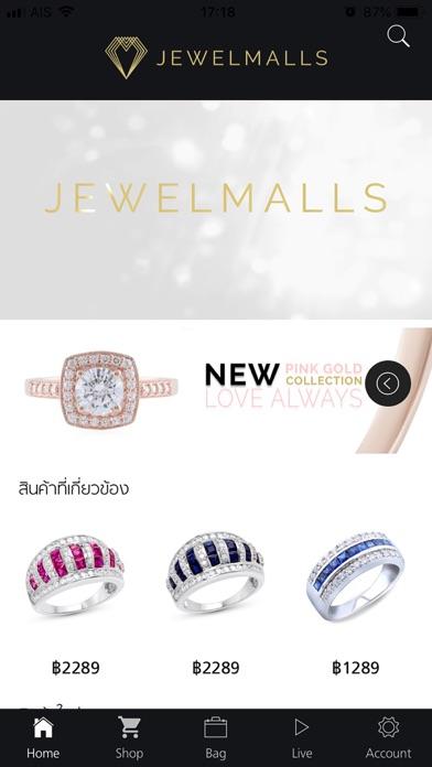 Screenshot #6 for Jewelmalls