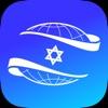 Keren Hayesod - iPhoneアプリ