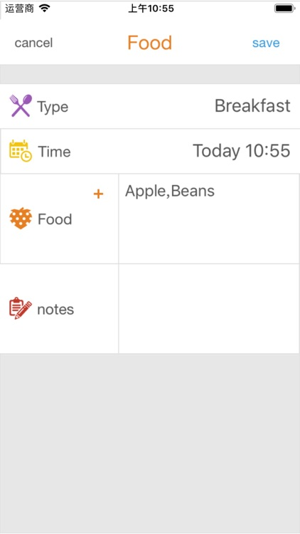 Baby tracker app - baby diary screenshot-3