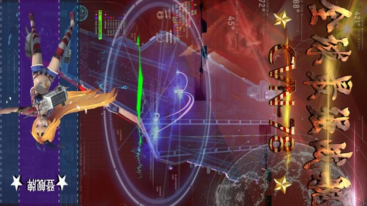航母 screenshot-3