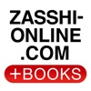 雑誌オンライン+BOOKS iPhone / iPad