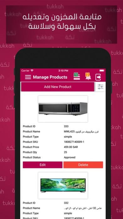 Tukkah Vendor|تطبيق تكة للتجارلقطة شاشة4