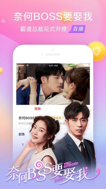 搜狐视频-高清播放头条影视大全 screenshot-0