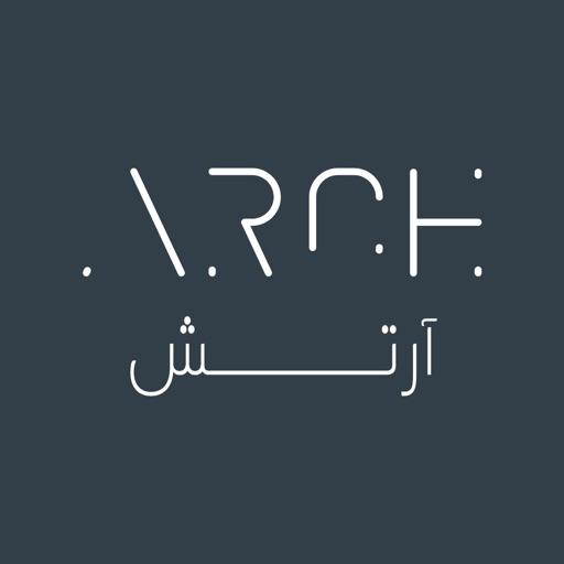 Arch | ارتش