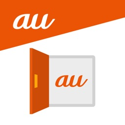 auサービスTOP-お得な情報満載のポータルアプリ