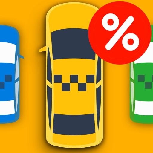 Все Такси: сравни цены