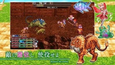 RPG ゴーストシンク紹介画像3