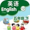 译林版小学英语五年级下册交互式自主学习刘老师波形校音版