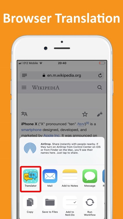 ◉ Translator app free ◉