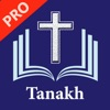 Hebrew Bible (Tanakh) - PRO