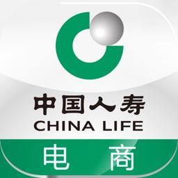 中国人寿电商-中国人寿旗下购物商城