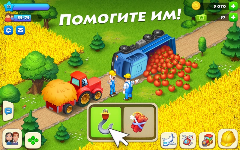 Township скриншот программы 2