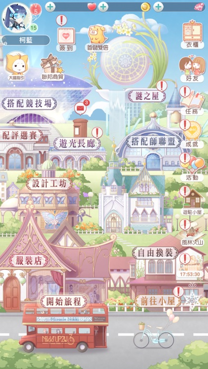奇迹暖暖 screenshot-5
