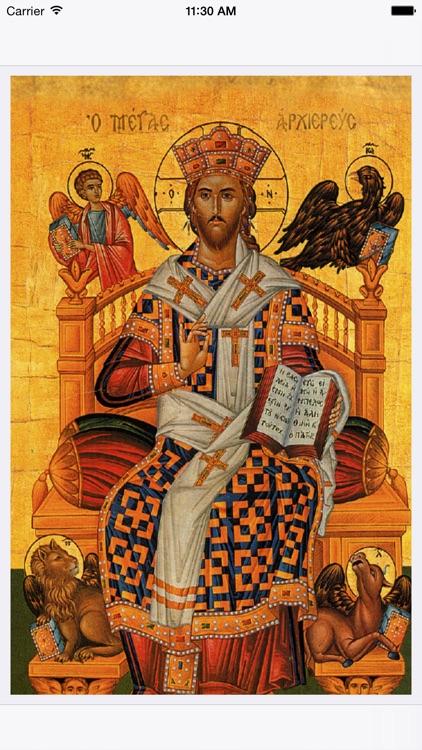 Eastern Orthodox Bible