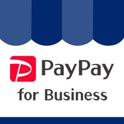 PayPay店舗用アプリ