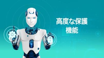 ヒールボット:モバイルデータのセキュリティのおすすめ画像1