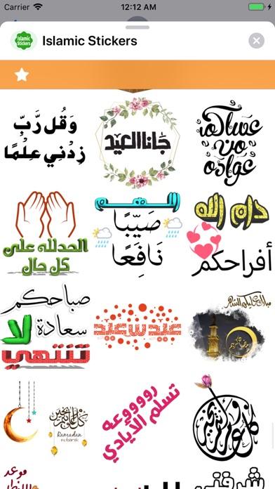 Screen Shot Islamic Stickers ! 4